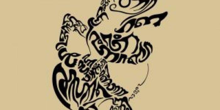 """Kaligrafi Aksara Jawa """"satemene becik katitik ala ketara, sapa nandur bakale ngundhuh""""."""