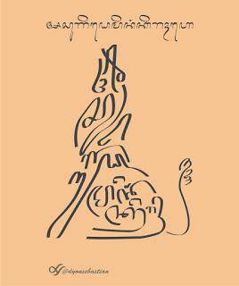 Kaligrafi Aksara Jawa Asu gedhé menang kerahé